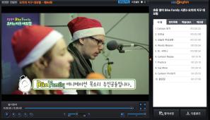 Screen Shot 2015-12-25 at 10.15.43 AM
